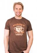 náhled - Potřebuju kafe pánské tričko