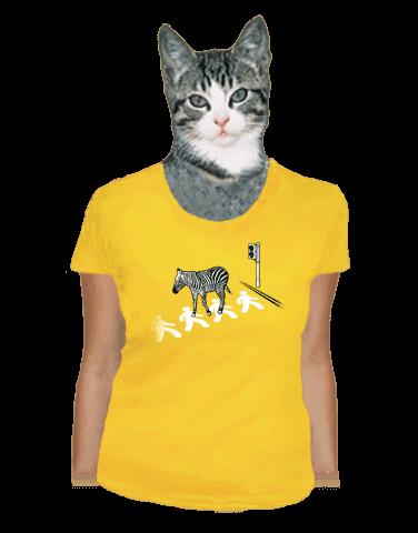 Zebra žluté dámské tričko